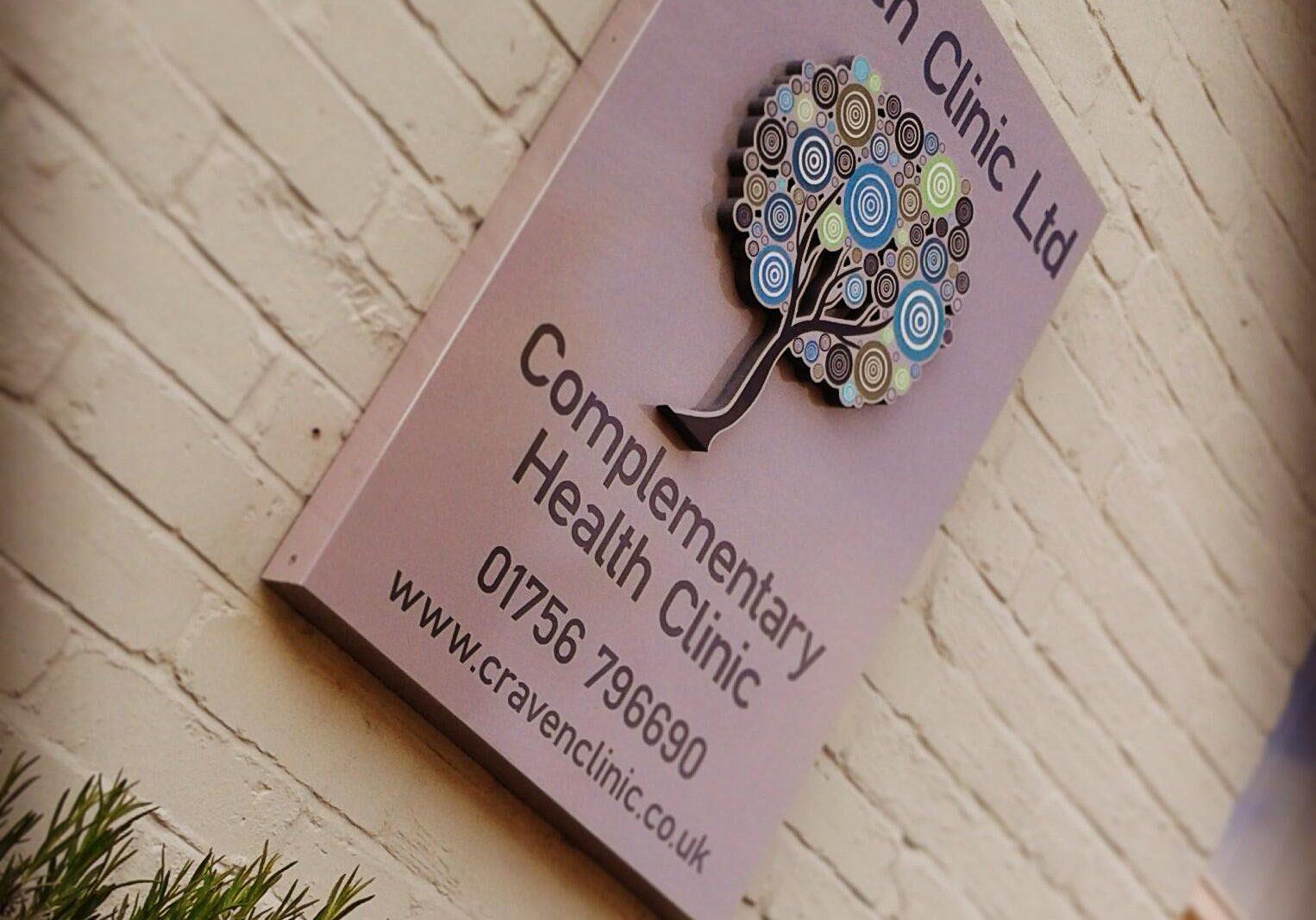 Craven Clinic Skipton